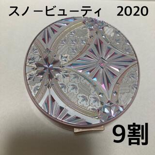 SHISEIDO (資生堂) - 資生堂 スノービューティーホワイトニングフェイスパウダー2020
