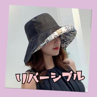 リバーシブル 帽子 花柄 レディース UVカット 日除け 夏