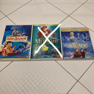 Disney - ディズニー DVD  リロ&スティッチ アナ雪 リトルマーメイド