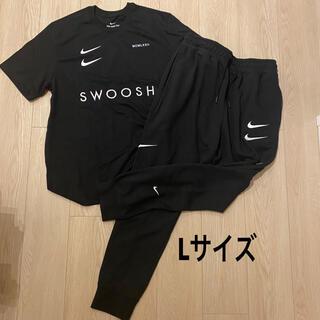 NIKE - 【新品】NIKE ナイキ Tシャツ スウェット 上下セット SWOOSH L