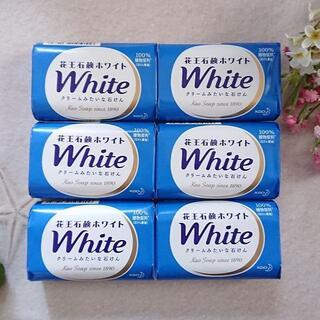 カオウ(花王)の花王石鹸 ホワイト 6個(ボディソープ/石鹸)