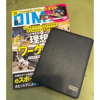DIME (ダイム) 2021年 08月号 雑誌のみ(その他)