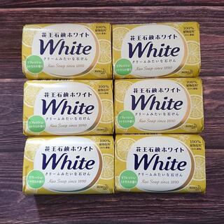 カオウ(花王)の花王石鹸 ホワイト 6個 リフレッシュシトラス(ボディソープ/石鹸)