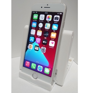 iPhone - iPhone 7 Silver 32 GB SIMフリー