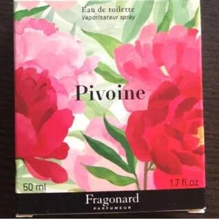 フラゴナール(Fragonard)のフラゴナール  ピボワン ボタン フランス 土産 オードトワレ 香水(香水(女性用))