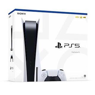 PlayStation - 新品未開封 PlayStation5 本体 3年保証付き