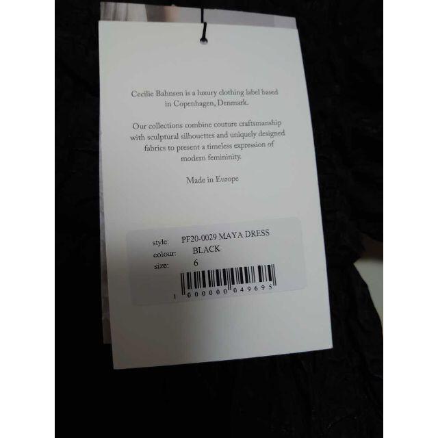 Drawer(ドゥロワー)のCECILIE BAHNSEN 2020aw バックリボン マヤ クロッケドレス レディースのワンピース(ロングワンピース/マキシワンピース)の商品写真