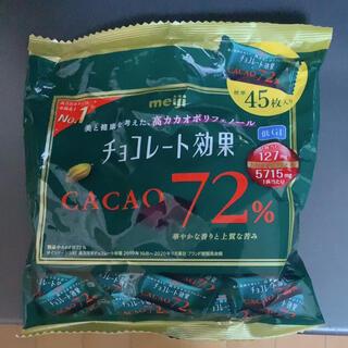 明治 - 明治 チョコレート効果72% 10袋