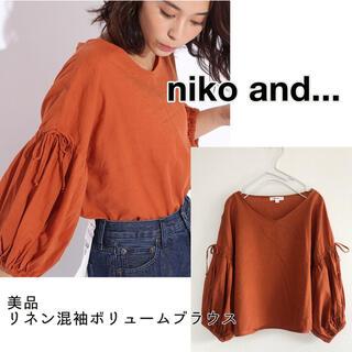 niko and... - 211304【試着OK】袖リボンブラウス Vネック オレンジ 赤