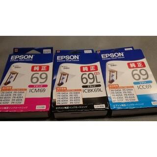 エプソン(EPSON)の【純正】EPSON ICBK69L ICC69 ICM69(PC周辺機器)