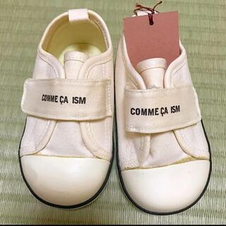 コムサイズム(COMME CA ISM)の【新品タグ付き訳あり】COMME CA ISM ベビー靴 12cm(スニーカー)