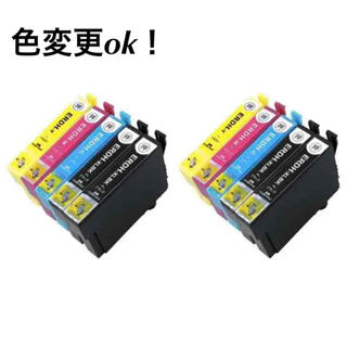 エプソン(EPSON)のエプソン RDH(リコーダー)用 互換インク4色+黒1(2セット) 10個(PC周辺機器)