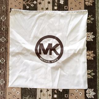 マイケルコース(Michael Kors)のMICHAEL KORS  マイケルコース  バッグ 保存袋 布袋(その他)