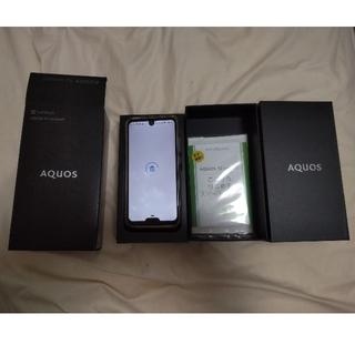アクオス(AQUOS)のAQUOS 803SH モスグリーン SH-M08ソフトバンク版(スマートフォン本体)