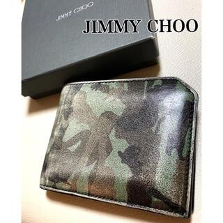 ジミーチュウ(JIMMY CHOO)のJIMMY CHOO ☆ 迷彩 折り財布(折り財布)