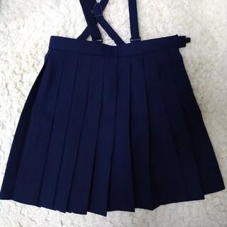 らら♡さま専用 小学生制服スカート 130㌢ 秋冬用(スカート)