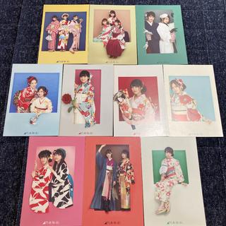 ノギザカフォーティーシックス(乃木坂46)の<92>乃木坂46 ポストカード 振袖 和服 10枚(アイドルグッズ)