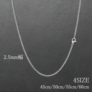 O字あずきチェーンネックレスメンズレディースステンレスシルバー2.5mmN029