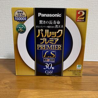パナソニック(Panasonic)のパルック プレミア coolタイプ 30型 2本パック(天井照明)