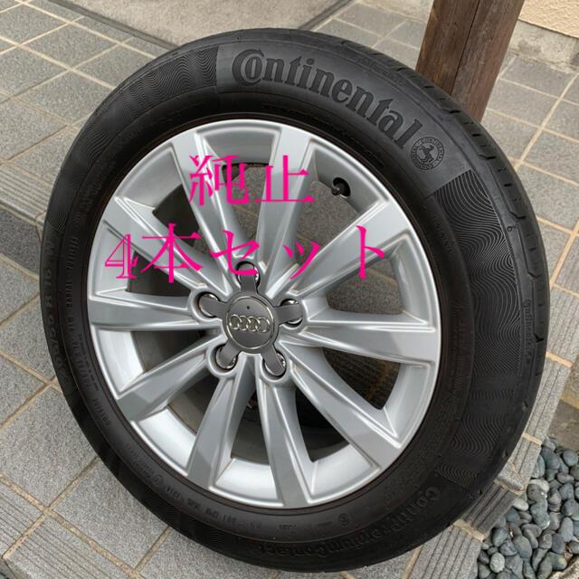 AUDI(アウディ)のアウディa3純正16インチホイールタイヤ4本セット 自動車/バイクの自動車(タイヤ・ホイールセット)の商品写真