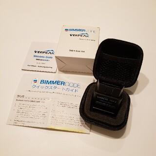 ビーエムダブリュー(BMW)の新品 Veepeak OBDCheck BLE+ Bluetooth 4.0(その他)