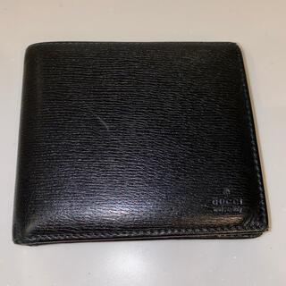 グッチ(Gucci)のGUCCI グッチ 二つ折り財布(折り財布)