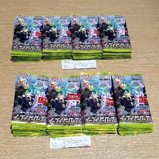 ポケモン(ポケモン)のポイントカード「イーブイヒーローズ」80パック 新品・未開封・未サーチ品(Box/デッキ/パック)