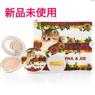 PAUL & JOE - マットプレストパウダー003 猫 ネコ ねこ 限定 お粉 PAUL&JOE