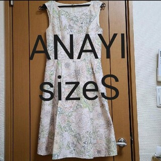 ANAYI - ❤️アナイ 花柄 ノースリーブ フレアー ワンピース 36 S