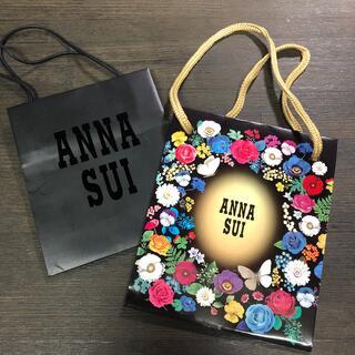 アナスイ(ANNA SUI)のANNA SUI袋2枚(ショップ袋)
