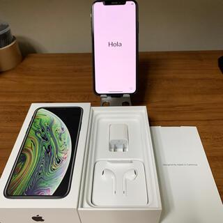 Apple - iPhone xs 256 gb スペースグレー 美品 アイフォン アップル