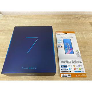 ZenFone - ASUS ZenFone7 5G
