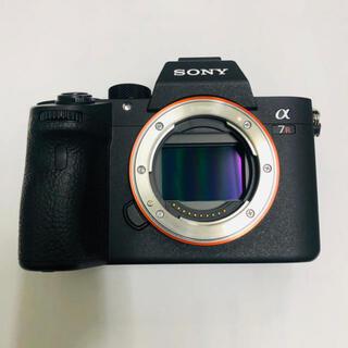 SONY - sony a7r3