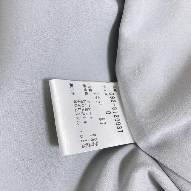JILLSTUART(ジルスチュアート)のジルスチュアート モニカボウタイブラウス スカート セット スナイデル レディースのワンピース(ひざ丈ワンピース)の商品写真