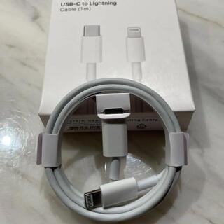 iPhone - iPhone急速充電器 USB-Cライトニング ケーブル1本  1m 純正品質