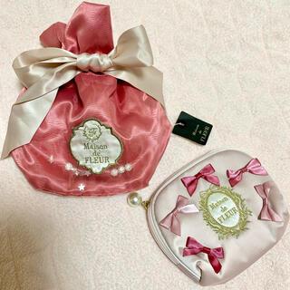 Maison de FLEUR - 新品 メゾンドフルール ピンク りぼん オーガンジー パール 巾着 ポーチ
