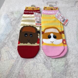 シマムラ(しまむら)のモルカー 靴下 2足 セット(ソックス)