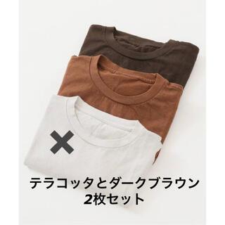 アパルトモンドゥーズィエムクラス(L'Appartement DEUXIEME CLASSE)のL'Appartement ◇3 PACK T-SH 2枚セット(Tシャツ(半袖/袖なし))