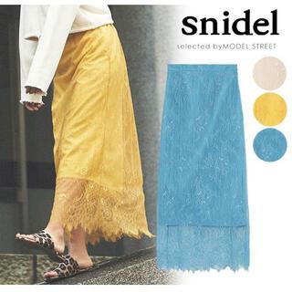 snidel - snidel(スナイデル)レースミドルスカート 春夏!ブルー F
