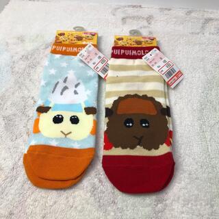 シマムラ(しまむら)のモルカー 靴下 2足セット(ソックス)