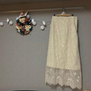 snidel - Ivory skirt