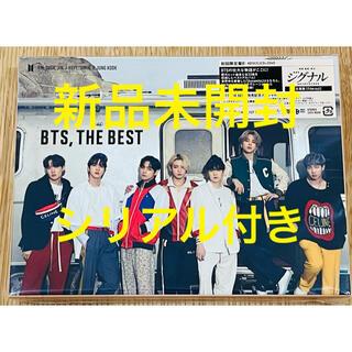 防弾少年団(BTS) - BTS「BTS, THE BEST」 初回限定盤B 新品未開封