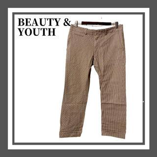 BEAUTY&YOUTH UNITED ARROWS - 美品 Beauty&youth ビューティ&ユース ストライプ パンツ メンズ