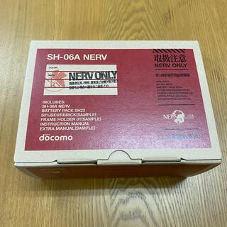NTTdocomo - docomo  エヴァンゲリオン SH-06A NERV
