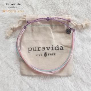 プラヴィダ(Pura Vida)のPura Vida アンクレット Daybreak Anklet 男女兼用(アンクレット)
