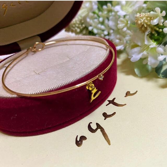 agete(アガット)のageteアガット❤︎1粒ダイヤバングル/K10 レディースのアクセサリー(ブレスレット/バングル)の商品写真