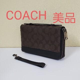 コーチ(COACH)のCOACH 美品 ダブルジップ長財布 オーガナイザー ウォレット ストラ コーチ(長財布)