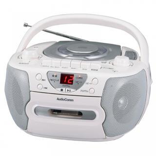 オームデンキ(オーム電機)のAudioComm CDラジカセ シルバー (ポータブルプレーヤー)