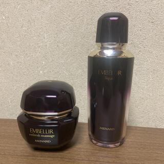 メナード(MENARD)のメナード エンベリエ クレンジングマッサージクリーム 化粧水(美容液)