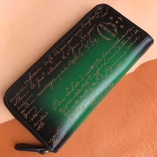 イタリアンレザー グリーン メンズ 本革 長財布 ラウンドファスナー #119